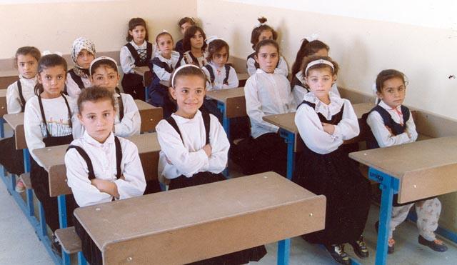 مدارس التربية و التعليم