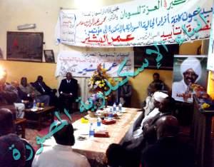 ابناء الجالية السودانية بالاسكندرية يؤيدون البشير