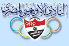 شعار نادي الاوليمبي السكندري