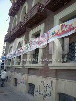 جامعة الاسكندرية تستعد للاضراب