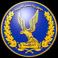 شعار_الشرطة_المصرية