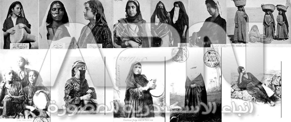 سيدات مصر قديما