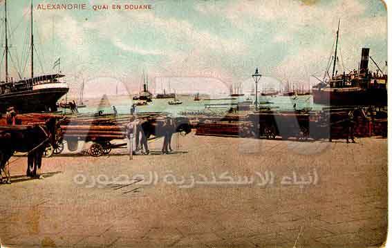 ميناء 2