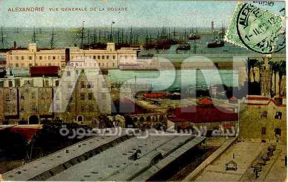 ميناء 3