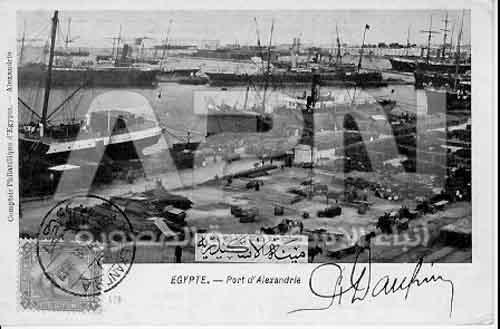 ميناء 4