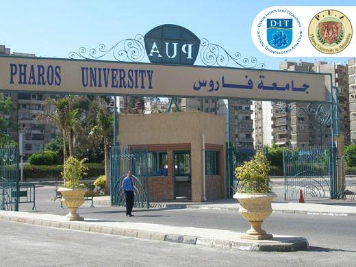 ارشيف - جامعة فاروس