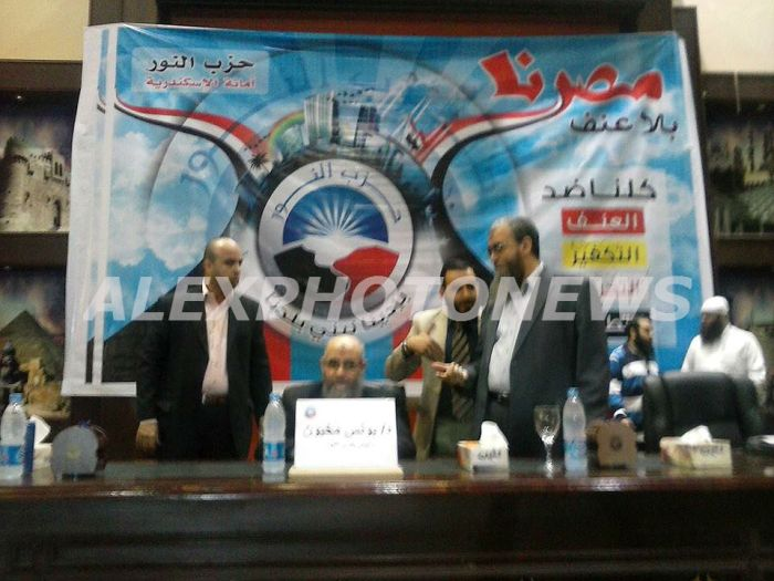 مصرنا بلا عنف - حزب النور