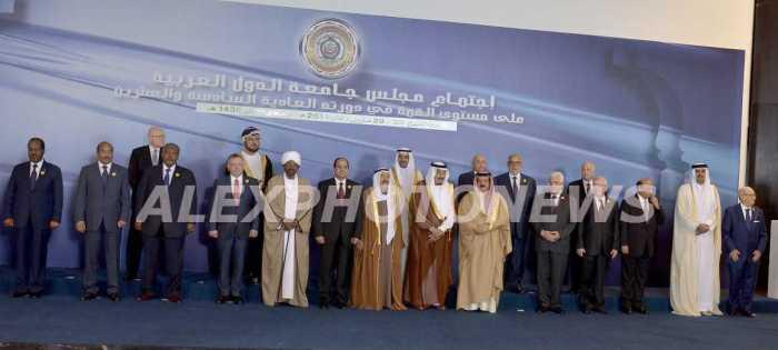 رؤساء و ملوك و امراء العرب في شرم الشيخ