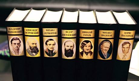 ادب روسي
