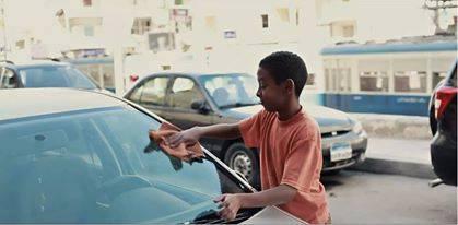 فيلم سكر ولاد