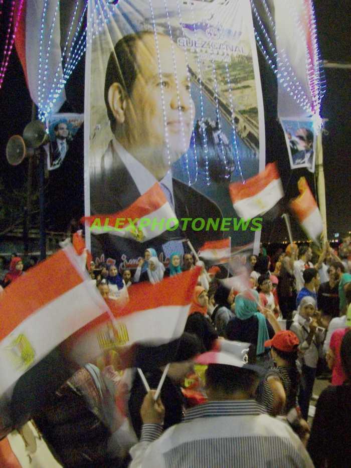 الاف الاسر السكندرية تحتفل بافتتاح قناة السويس الجديدة في شوارع و ميادين و كورنيش الثغر