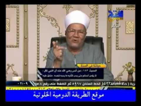 سيدنا الشيخ الدكتور السيد دياب دويدار