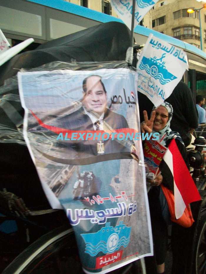 فرحة الاسكندرية بافتتاح قناة السويس الجديدة