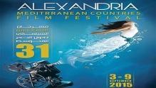مهرجان-الإسكندرية-السينمائي